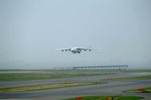 An-225進入2