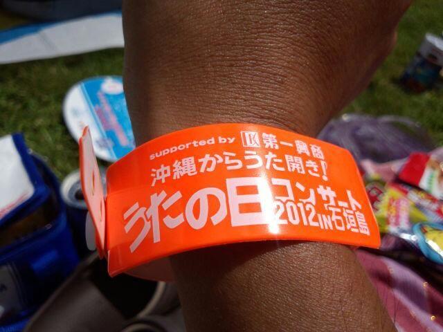 沖縄からうた開き!
